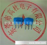晶振 49s 石英晶振谐振器 陶瓷晶振 声表晶振 圆柱晶振