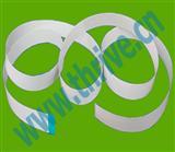 打印机排线扫描仪排线FFC胶膜排线