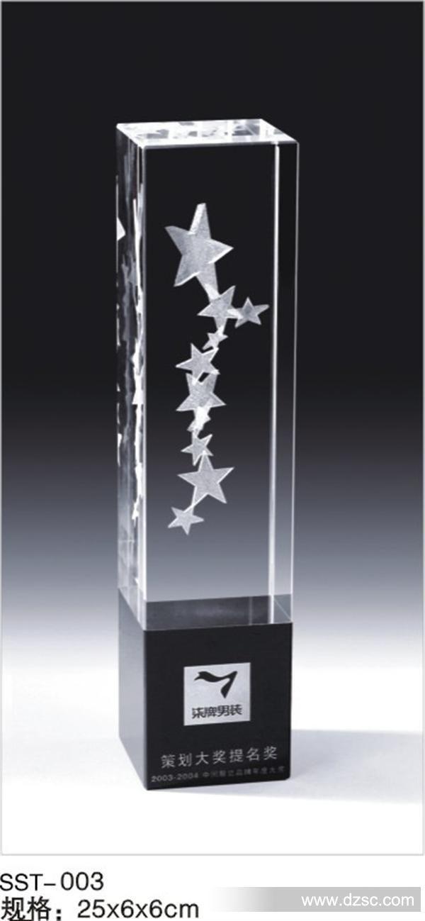 [图]厂家生产水晶内雕奖杯高档水晶工