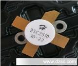 FLM3439-8F 原装正品高频管 射频管 电源模块系列产品