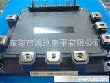 供7MBP150RA120-50 富士模块 智能模块 电梯配件