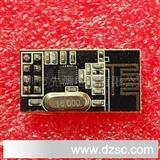 厂家直销   NRF24L01无线数传模块(增强版)