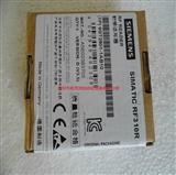 全新原装西门子读写器6GT2801-1AB10正品现货 议价