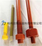 高强度复合绝缘螺杆生产厂家 绝缘螺杆价格