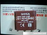 SHIHUA电源模块SH20-12-250
