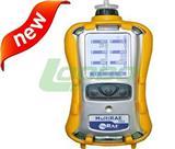 六合一气体检测仪PGM6208配置方法标准