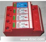 三相电源防雷模块 380V电源防雷器 电源避雷器