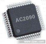 AC2090 功放 收音 升压 存储等音响IC 凌通 杰理插卡音响方案开发