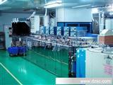 清洗机厂家提供光学镜头 太阳能电池 蓄电池部件超声波清洗机