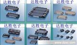 AL60A-048L-120F09 电源模块   质量保证 详细请咨询
