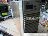 维修变电所直流屏充电模块HD22005-3