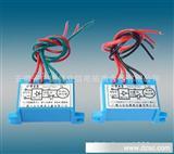 """""""立信牌""""RY-99,V170V制动电机整流装置"""