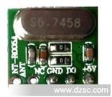 厂家 电源模块 无线RF模块 NT-R005A