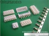 EH-2.5MM连接器/胶壳/公插头/母座/直针/端子铜片/连接器
