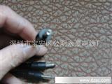 dc线 DC充电线 DC3.5*1.35MM DC3.5*1.1MM