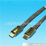 厂家直销HDMI公转公银色铝合金式高清数据线H10-0011