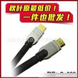 锌合金秋叶原Q-603 HDMI线高清线 1.4 电脑接电视数据连接线12米