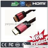 高品质全镀金HDMI线 支持4K*2K 电视电脑高清数据连接线1M TO 50M