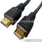 【厂家直销】1080P 高清 hdmi连接线