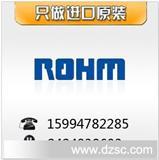 低价出售  BU4222G-TR 电源IC芯片 原装正品