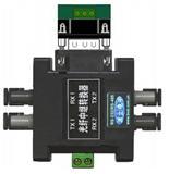 OPT-CAN-EXCAN/光纤中继转换器