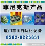 备用电子模块IBS STME 24BK RB-TDIO8/8/3LK菲尼克斯德国原装产品