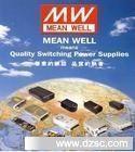 明纬开关电源模块 SCW05B-05