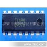 电源控制IC TL494 电源模块IC