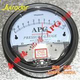 广西除尘器专用差压表,差压计,压差表