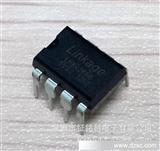 中山18W高性能开关电源芯片LNK0265B隔离
