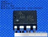 6W功率隔离DIP封装电源芯片IC AM-12A