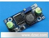 lm2596 DC-DC降压模块 稳压 可调电源模块 高效率厂家直销