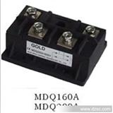 【美国固特厂家直销】 MDQ 单相整流桥模块 适用于仪器设备的电源