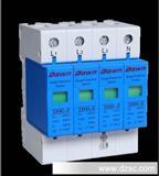 厂家电源防雷模块/单项/三项四线/CQC认证防雷器