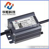 优质 53W/1.5ADC/DC电源模块