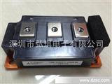 CM150DC1-24NFM,第5代NFM系列IGBT模块,现货热卖中!电焊机模块
