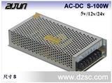 100W-48V铝壳开关电源 工业通信模块电源