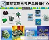[低价促销]菲尼克斯型号原装产品电源模块MINI MCR-SL-PTB
