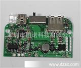 移�与�源�路板 太�能控制�路板 控制板  移�与�源板