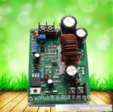 大功率dc-dc电源模块 升压模块 500W