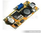 特价 LM2596DC-DC可调电源模块 可调降压电源