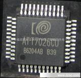 特价原装正品炬力ATT7026CU,电表计量芯片,