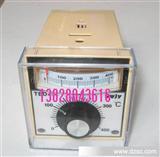 批发香业机械印字机可调温控器