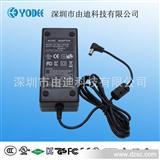 【深圳】桌面式UL认证12V2A品字尾电源适配器