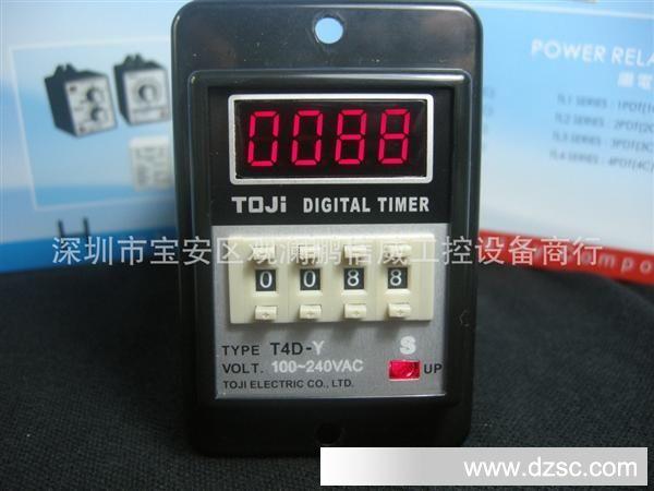 数字设定及显示时间继电器