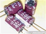 16V2200正品进口电容