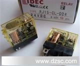 RJ1S-CL-D24 和泉继电器 IDEC 原装正品假一罚万