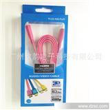 HDMI线厂价 1.4版3D HDMI线3米 扁平HDMI线 HDMI高清线
