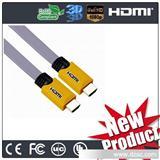 hdmi线 1.3 高清线电脑连接电视全铜 HDMI公 转公 1.5M