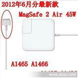 12年新款 原装苹果macbook air45W充电器A1436 电源适配器